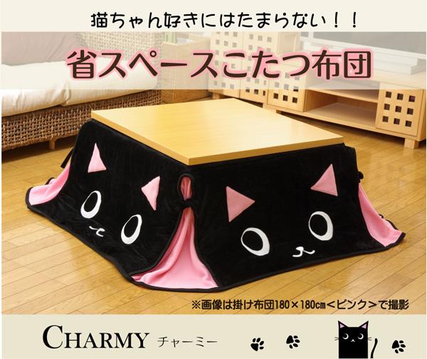 japanese casual kotatsu futon cover cat type 180 180cm japanese futon covers   furniture shop  rh   ekonomikmobilyacarsisi