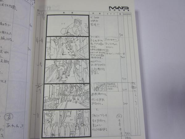 Japanese Anime Storyboard Book  Hsoda Mamoru  The Girl Who Leapt