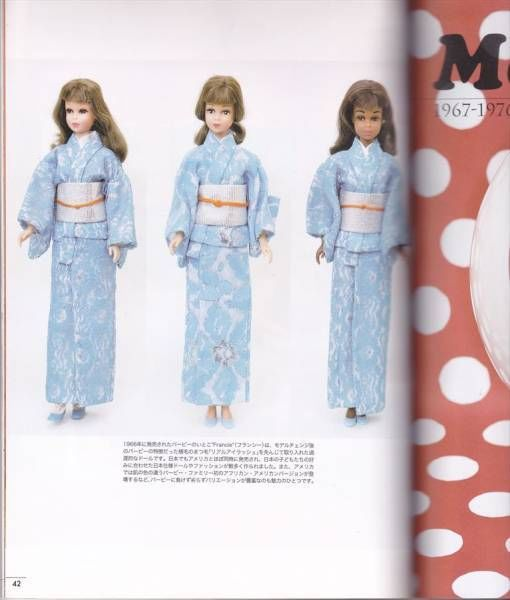 Barbie Doll Book Japanese Exclusive 39 50 History Barbie Fashion