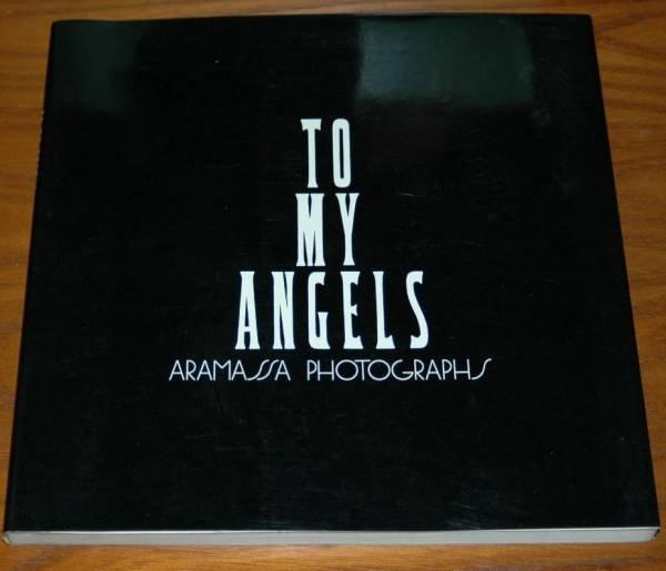 Photo1: To My Angels - 1980 Aramassa Japan PhotoBk Nudes Brazil (1)