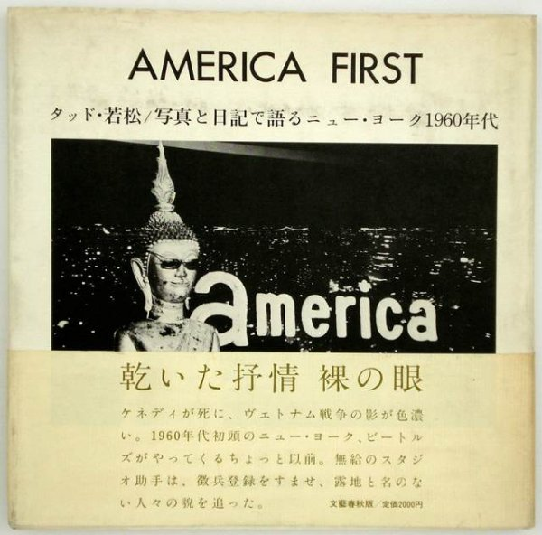 Photo1: Tad Wakamatsu 【America First】It recollects in a photograph and a diary. USED (1)