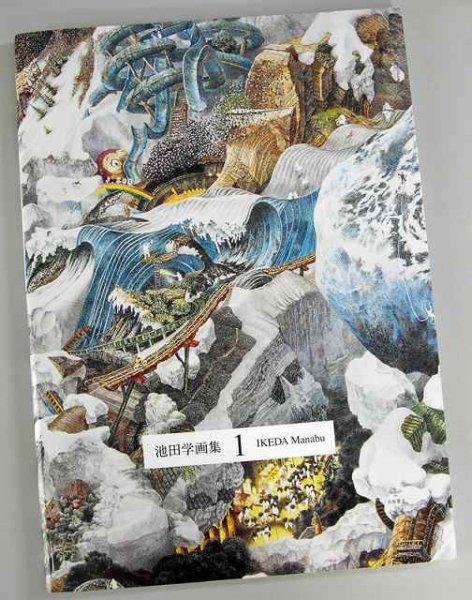 Photo1: Manabu Ikeda 1st Works Japan Art Illustrations Book  (1)