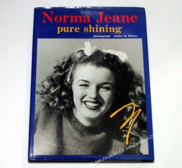 Photo1: Norma Jeane Pure shining Gorgeous photo book Marilyn Monroe Out of print 1997【USED】 (1)