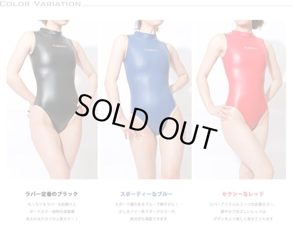 Photo1: [LaReina]Matt series rubber material high neck / back normal swimming swimsuit costume (1)