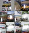 Photo4: Japanese book - All of European sports cars (4)