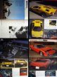 Photo2: Supercar Super car Japanese book - World of Supercar  (2)