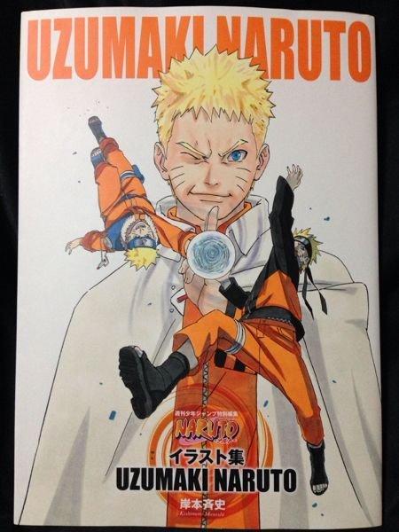 Photo1: UZUMAKI NARUTO illustrations book (1)