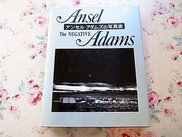 Photo1: Ansel Easton Adams II Photo album : The Negative (1)
