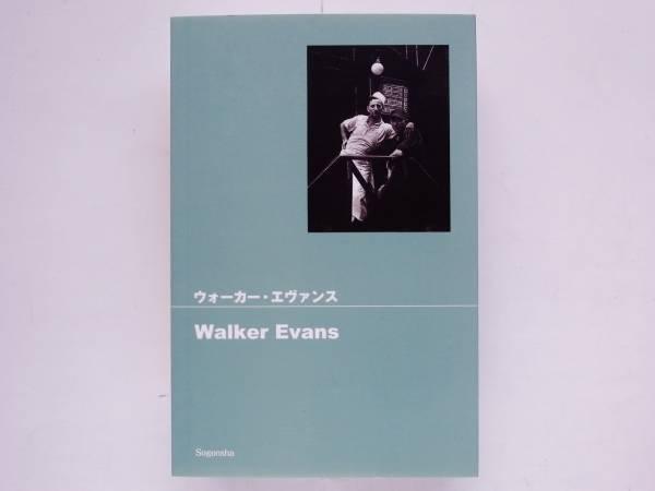 Photo1: Walker Evans Photo album  (1)