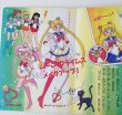 Photo3: Japanese edition Sailor Moon SuperS Original art book - TV picture book of Kodansha vol.1 (3)