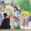 Photo2: Japanese edition Sailor Moon S Original art book - TV picture book of Kodansha vol.23 (2)