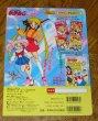 Photo2: Japanese edition Sailor Moon SuperS Original art book - TV picture book of Kodansha vol.3 (2)