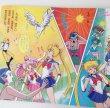 Photo2: Japanese edition Sailor Moon SuperS Original art book - TV picture book of Kodansha vol.33 (2)