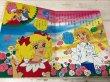 Photo3: Japanese anime manga Book - CANDY CANDY and ANTHONY Yumiko Igarashi Art Book Illustration (3)