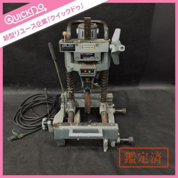 Photo1: HITACHI Chisel Mortiser Chisel Mortising Device AC100V BS30 #2 (1)