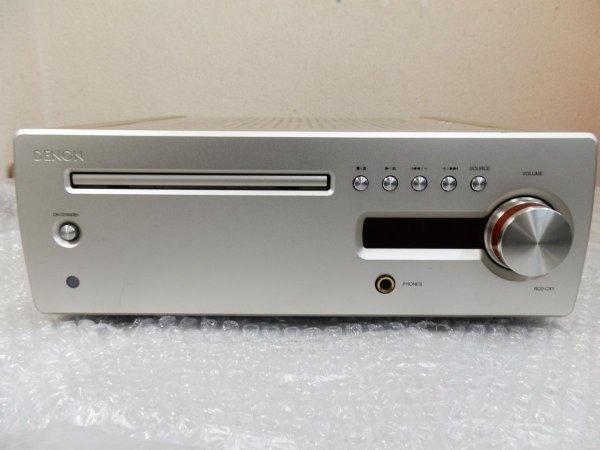 Photo1: DENON super audio CD amplifier RCD-CX1 13 year made SACD (1)