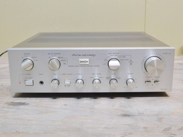 Photo1: DENON PMA-940 Integrated Amplifier (1)