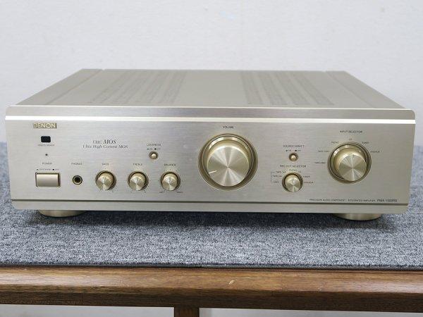 Photo1: DENON PMA-1500RIIIntegrated Amplifier  (1)