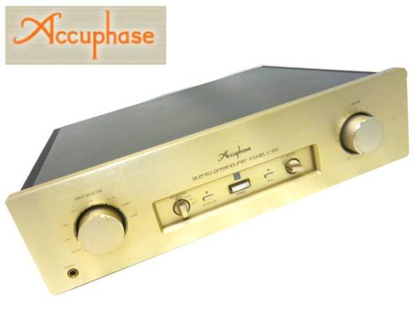 Photo1: Accuphase control amplifier C-250 (1)