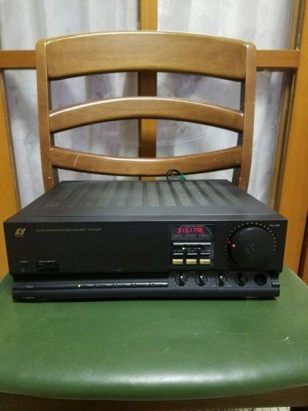 Photo1: SANSUI Integrated Amplifier A-700di (1)