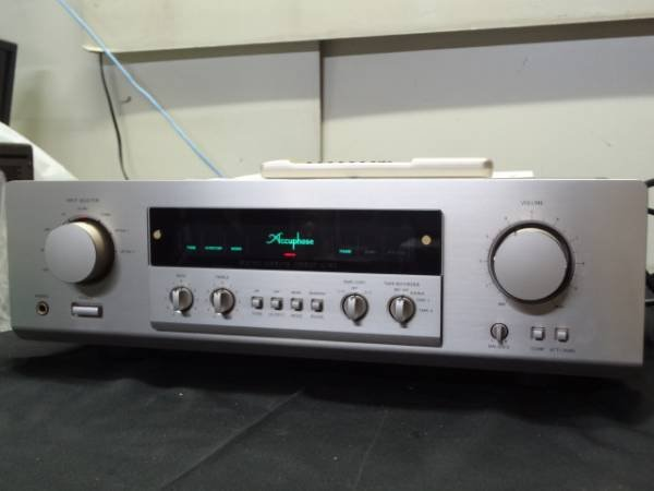 Photo1: Accuphase Stereo control amplifier C265 (1)