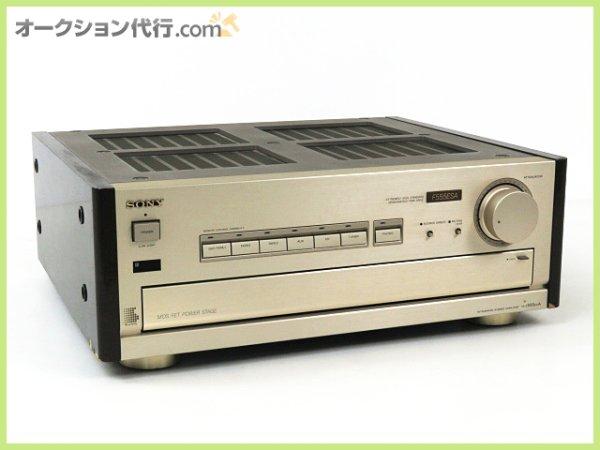 Photo1: SONY TA-F555ESA Integrated Amplifier (1)