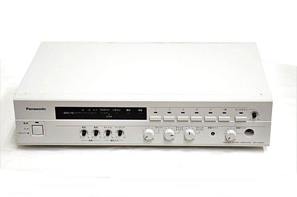 Photo1: Panasonic desktop digital amplifier WA-HA031 (1)