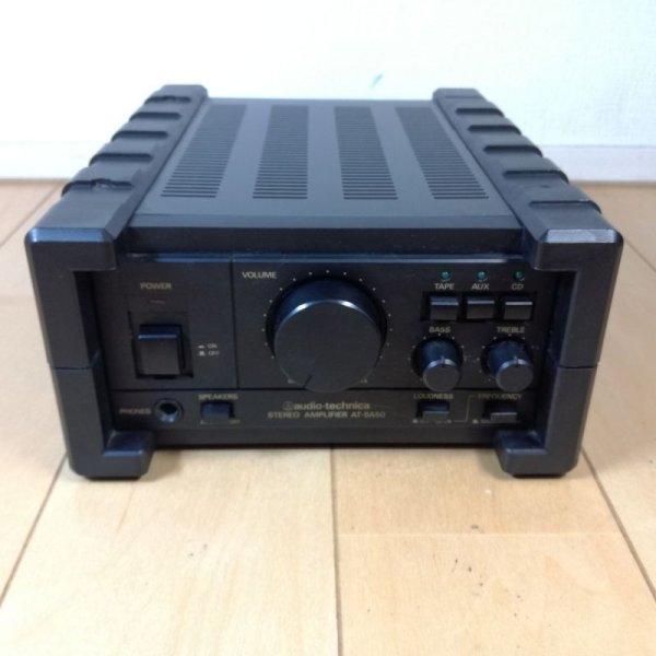 Photo1: audio-technica AT-SA50 stereo amplifier (1)