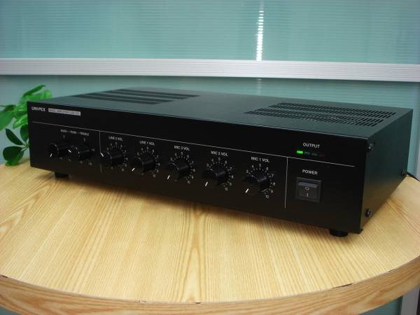 Photo1: OTTO DCA-250 Integrated Amplifier  (1)