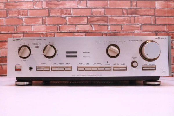 Photo1: LUXMAN STEREO INTEGRATED AMPLIFIER L-410 (1)