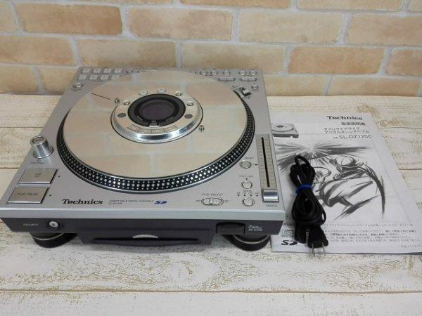 Photo1: DJ Turntable Technics SL-DZ1200 (1)