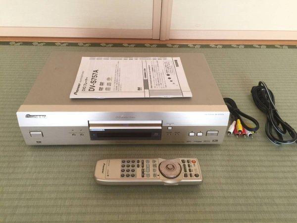 Photo1: PIONEER DV-S757A SACD/CD/DVD player (1)