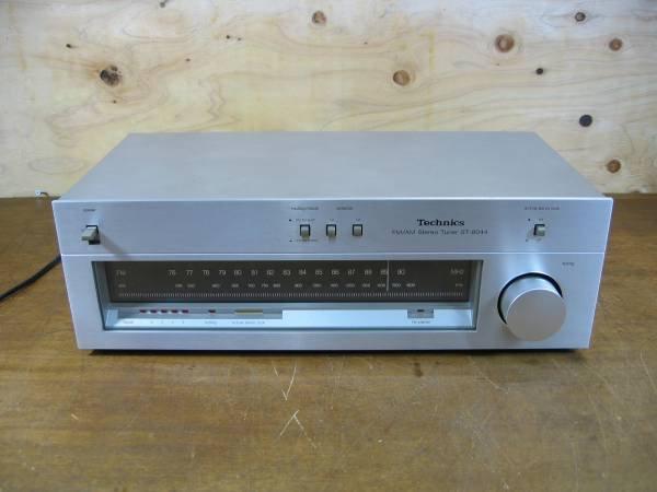 Photo1: Technics FM/AM tuner ST-8044 (1)