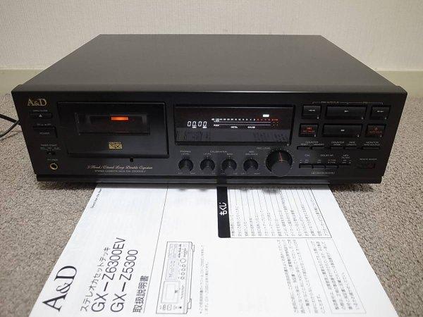 Photo1: A&D AKAI GX-Z6300EV  Cassette deck  (1)