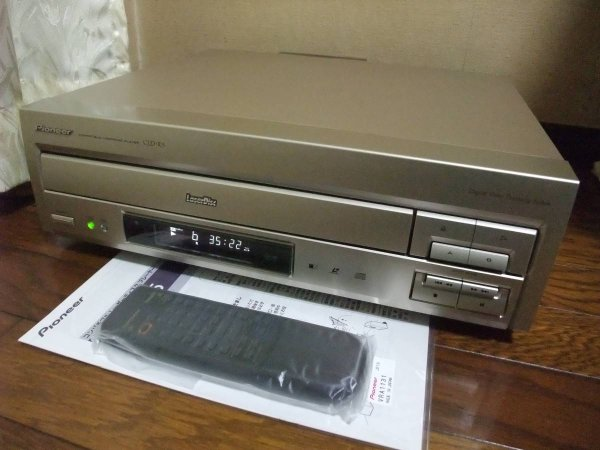 Photo1: Pioneer CLD-R5 CD / LD Player (1)