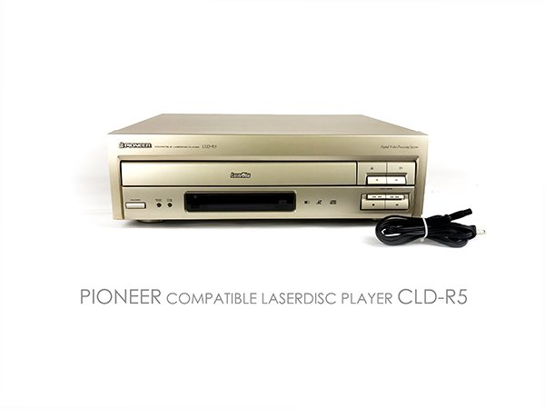 Photo1: Pioneer LD/CD Player CLD-R5 (1)