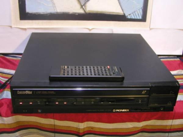Photo1: Pioneer LD-7100 LD Player (1)