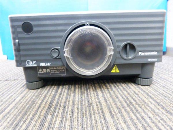 Photo1: Panasonic Projector TH-D3500  (1)