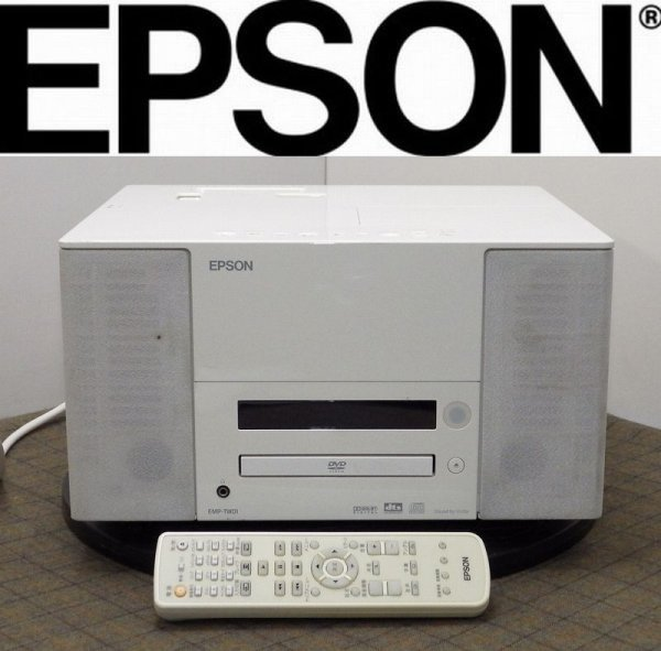 "Photo1: EPSON ""dreamio"" Built-in DVD Integrated Projector EMP-TWD1 (1)"