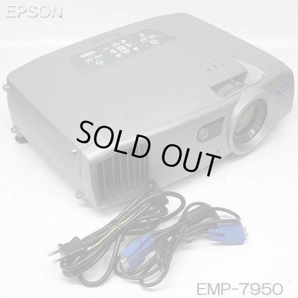 Photo1: EPSON Projector  EMP-7950 (1)