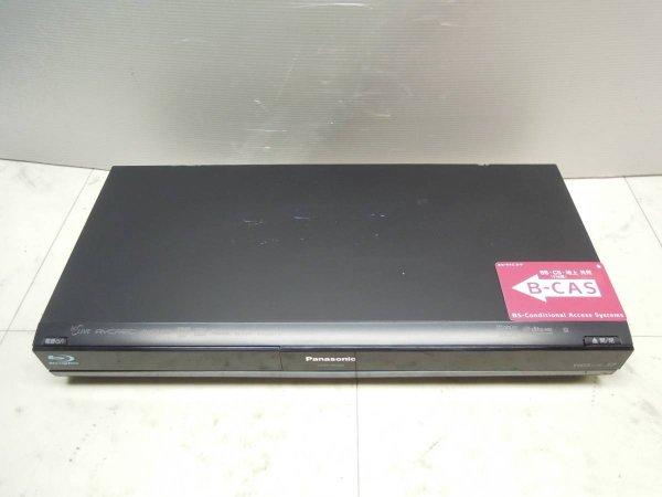 Photo1: Panasonic Blu-ray recorder DIGA DMR-BR 580 (1)