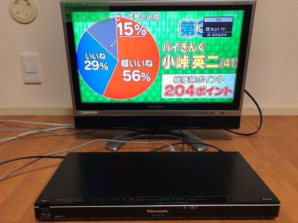 Photo1: Panasonic Blu-ray recorder DMR- BWT530 (1)