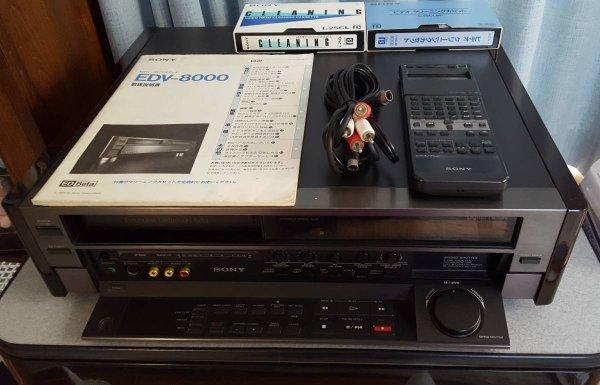 Photo1: SONY VIDEO DECK VCR EDV-8000 (1)