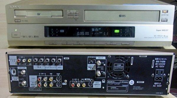 Photo1: SONY VIDEO DECK VCR DVC/MINIDV/SVHS/VHS WV-D9000 (1)