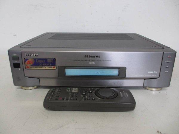Photo1: SONY VCR S-VHS/VHS SLV-RS1 (1)