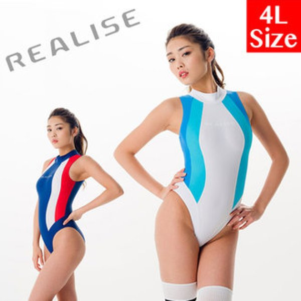 Photo1: Japanese [REALISE]  swimming race swimsuit costume color panel dress swimsuit (W calendaring) 4L size (1)