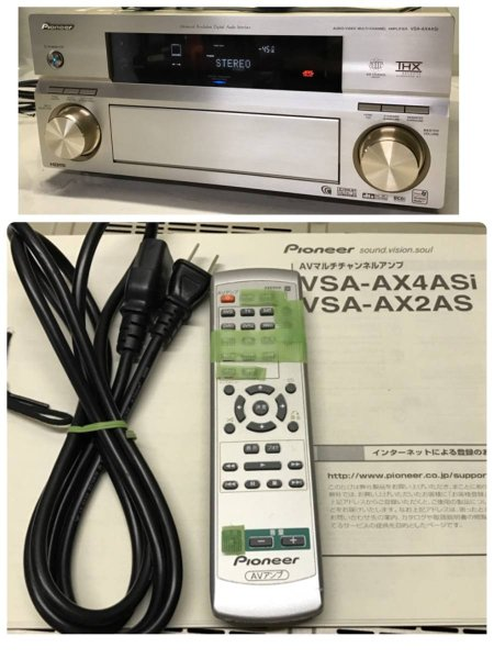 Photo1: PIONEER AV Amplifier VSA-AX4ASI  (1)