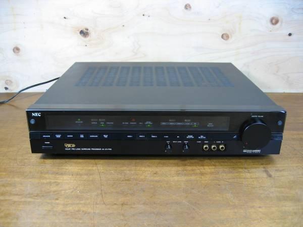 Photo1: NEC AV Amplifier AV-272PRO (1)