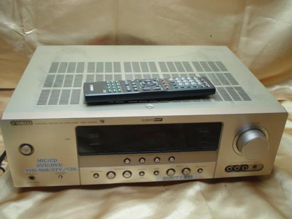 Photo1:  YAMAHA AV Amplifier DSP-AX463 (1)