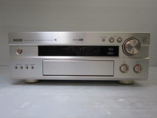 Photo1:  YAMAHA AV Amplifier DSP-AX1200 (1)